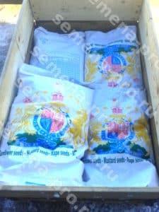 Упаковка отправки семян